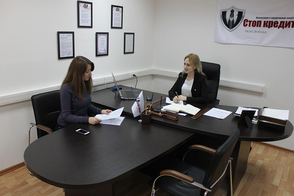 юридическая консультация кострома по кредитам